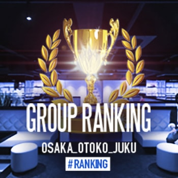 GROUP RANKING