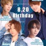 8月20日合同Birthdayevent